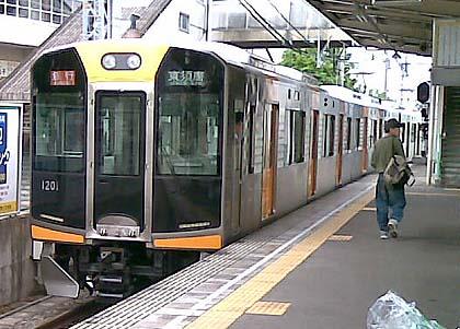 Hanshin1000