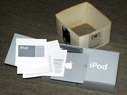 Ipodbox