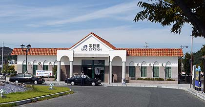 Uno_station