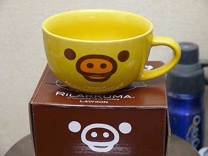 Tori_cup