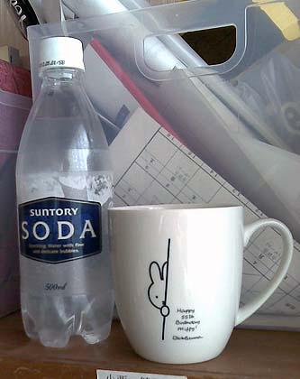 Soda_miffy