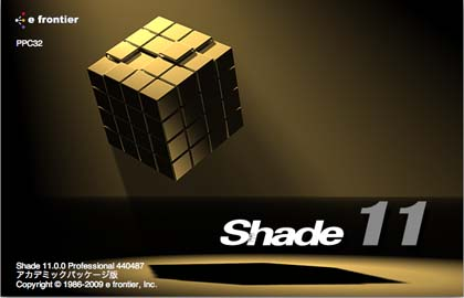 Shade_splash