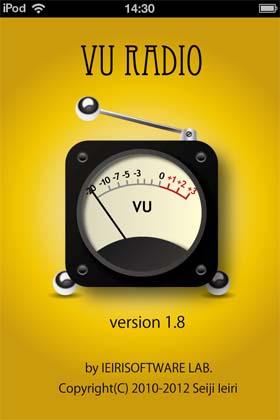 Vu_radio