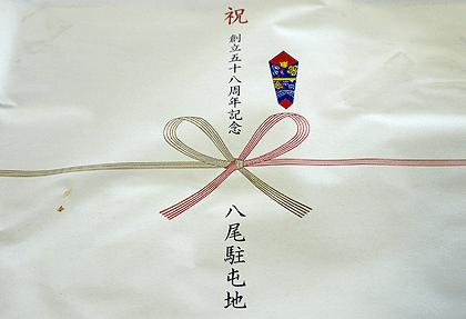 Yaoh1