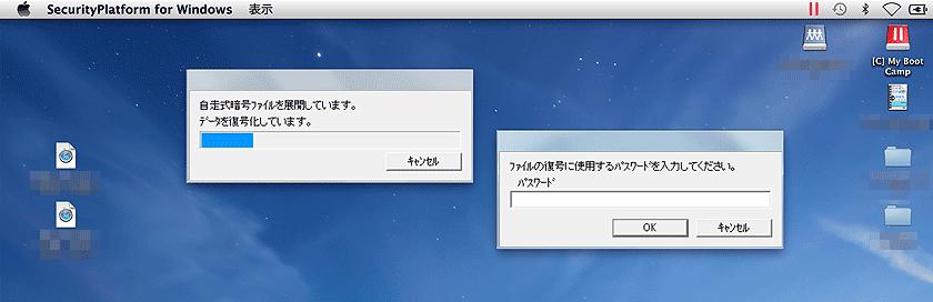 Para_02_2