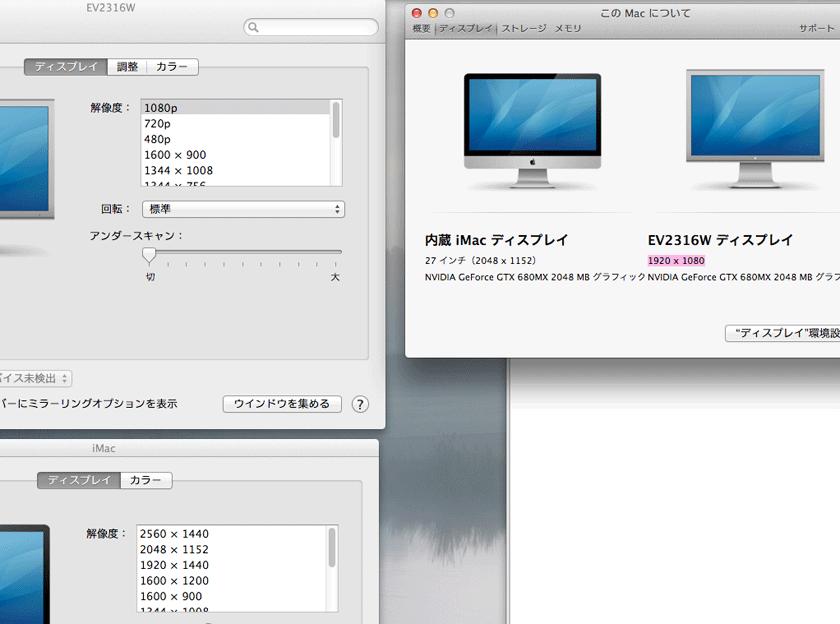 Imac_monitor