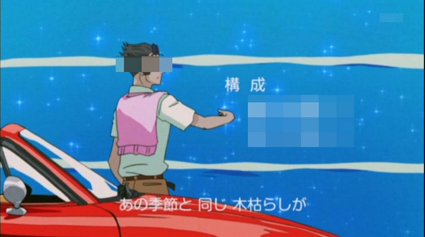 Anime_na2