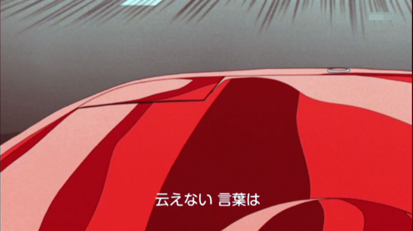 Anime_na3