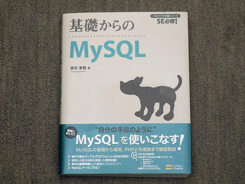 Book_mysql
