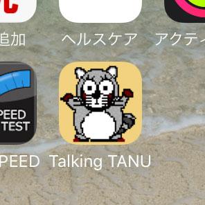 Talking_tanu1