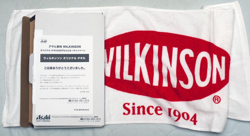 Wilkinson1