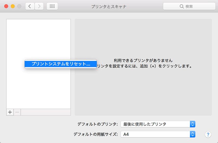 Print_error2