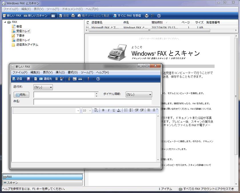 Faxmodem2
