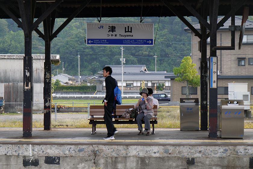 Tsuyama1