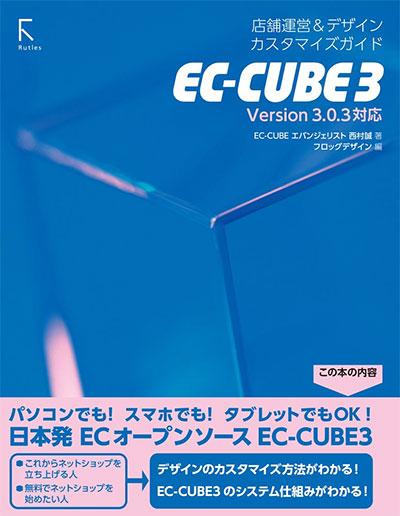 Cube3_2