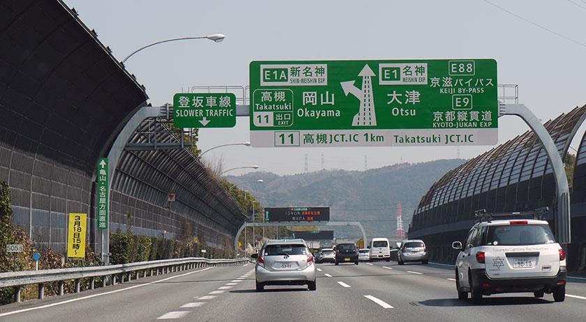 Shinmei02