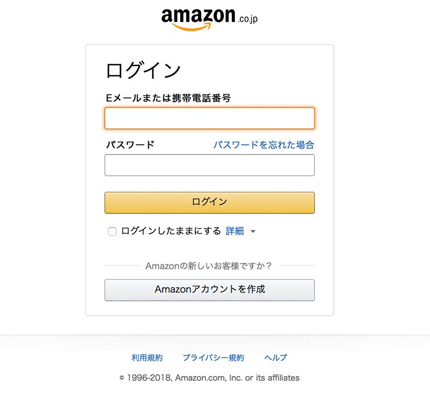 Amazonright