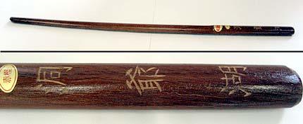 洞爺湖の木刀
