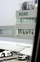 To_kobe_2
