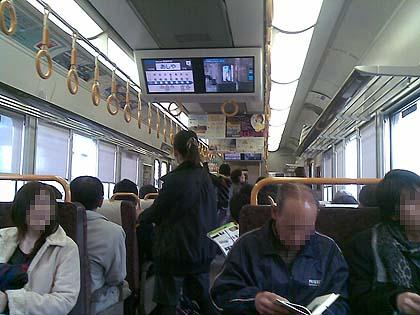 225系新快速にあっさり乗車: oba's blog